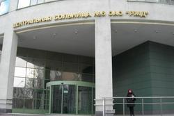 Центр пластической и реконструктивной хирургии ЦБ № 6 ОАО РЖД – Москва - центральный вход