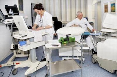 Диагностическое отделение клиники Нидерберг