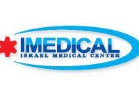 Медицинский Центр Имедикал - Тель-Авив
